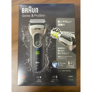 BRAUN - 電気シェーバー シリーズ3