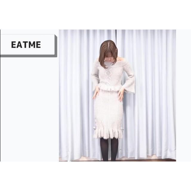 EATME(イートミー)のEATME セットアップ レディースのトップス(ニット/セーター)の商品写真