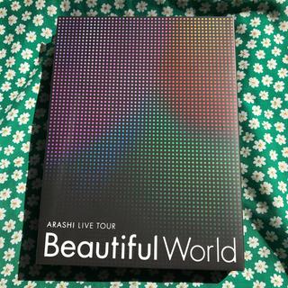 嵐 - 嵐⭐️LIVE TOUR Beautiful World⭐️初回限定⭐️DVD