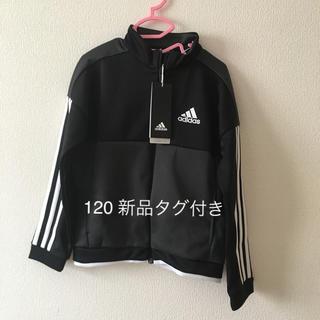adidas - アディダス キッズジャージ 新品タグ付き