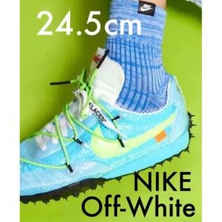 ナイキ(NIKE)の新品 NIKE Off-White ワッフルレーサー 24.5cm オフホワイト(スニーカー)