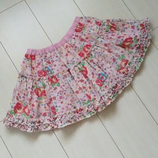 KP - KP リバーシブル スカート 110cm