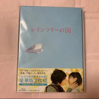 キスマイフットツー(Kis-My-Ft2)のレインツリーの国 豪華版(日本映画)