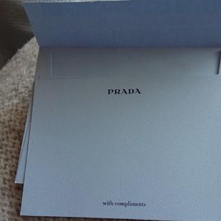 プラダ(PRADA)の【PRADA】メッセージカード+封筒(カード/レター/ラッピング)