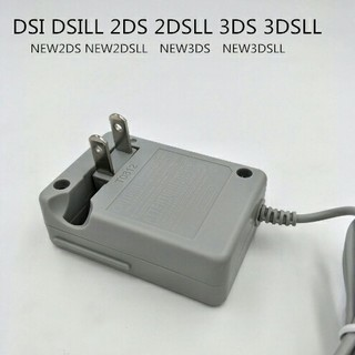 ニンテンドー3DS - 新品入荷3ds/2ds/3dsll充電器※無料発送
