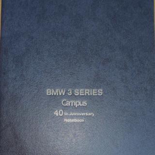 ビーエムダブリュー(BMW)のBMW✨Campasノート📖(ノート/メモ帳/ふせん)