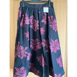 IENA - 豪華 スカート 40 新品