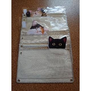 フェリシモ(FELISSIMO)のフェリシモ 猫部 連結ポケット 3個セット(日用品/生活雑貨)