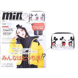 SHIPS - mini12月号付録 ミッキー二つ折り財布