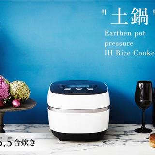 TIGER - 炊飯器 5.5合 炊き 圧力 タイガー魔法瓶 JPH-A100WH ホワイト土鍋