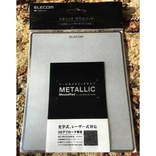 エレコム(ELECOM)のELECOM メタリック マウスパッド MP-112SV(シルバー)(PC周辺機器)
