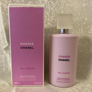 CHANEL - 新品未使用◇シャネル チャンス シャワージェル