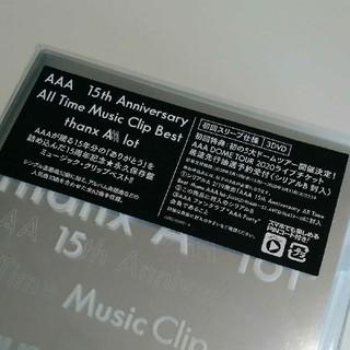 トリプルエー(AAA)のAAA Music Clip DVD3枚組  / nissy(ミュージック)