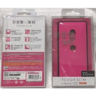新品 Xperia XZ2 耐衝撃ケース ピンク PM-XZ2TS2PN 662