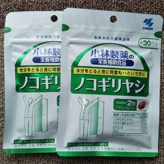 コバヤシセイヤク(小林製薬)の小林製薬 栄養補助食品 ノコギリヤシ 30日分×2袋(その他)