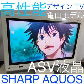 SHARP - 【Switch可★高機能デザインTV】26型 SHARP 液晶テレビ