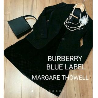 バーバリーブルーレーベル(BURBERRY BLUE LABEL)のバーバリー  ブルーレーベル マーガレット ハウエル イギリス好き❤️二点セット(スーツ)