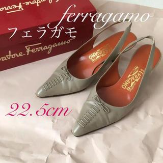 フェラガモ(Ferragamo)のサルバトーレフェラガモ  パンプス22.5(ハイヒール/パンプス)