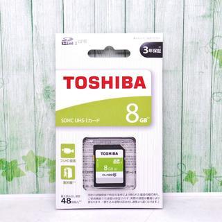 トウシバ(東芝)の新品未使用! 東芝SDカード 8GB(デジタル一眼)