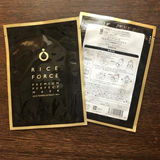 ライスフォース(ライスフォース)のパック ライスフォース プレミアムパーフェクト30ml ×2枚(パック/フェイスマスク)
