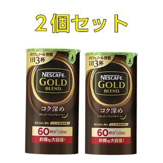 Nestle - ネスカフェゴールドブレンド(バリスタ用)