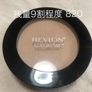 REVLON - レブロン カラーステイ プレスト パウダー 820