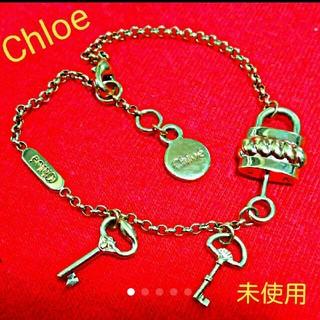 クロエ(Chloe)の【タイムセール】Chloe  ゴールド ブレスレット、未使用・新品(ブレスレット/バングル)