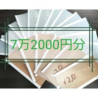 スコットクラブ(SCOT CLUB)のg03.ヤマダヤ 商品券  2万4000円分 スコットクラブ(ショッピング)
