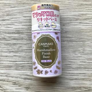 CANMAKE - キャンメイク(CANMAKE) マシュマロフィニッシュベース OMO(20ml)