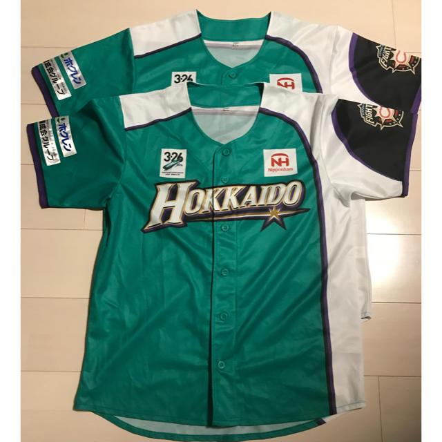 北海道日本ハムファイターズ(ホッカイドウニホンハムファイターズ)のファイターズユニフォーム スポーツ/アウトドアの野球(応援グッズ)の商品写真
