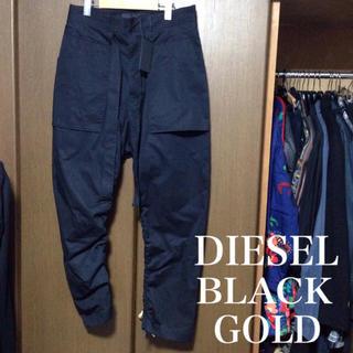 ブラックゴールド(BLACK GOLD)の◯80%OFF◯DIESEL BLACK GOLD デザイン サルエルパンツ(サルエルパンツ)
