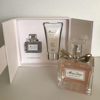 Christian Dior - ミスディオール 限定品