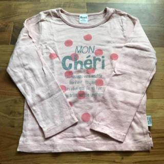 ベベノイユ(BEBE Noeil)の【未着用】Bebe Noeil ロンT 110cm(Tシャツ/カットソー)