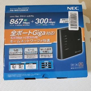 NEC - NEC wi-fiホームルーター PA-WG1200CR