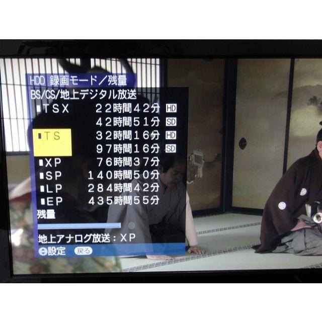 日立(ヒタチ)の日立 Wooo 2番組同時録画 HDD/DVDレコーダー スマホ/家電/カメラのテレビ/映像機器(DVDレコーダー)の商品写真