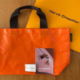 Herve Chapelier - 【新品未使用品】エルベシャプリエ トートバッグ 2012PP