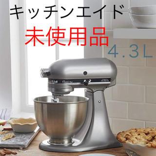 【 未使用 】キッチンエイド KitchenAid ksm75sl 4.5qt