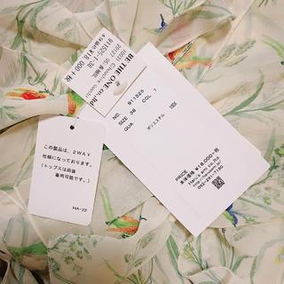 イエナ(IENA)の新品タグ付き!定価19800円!HOOCHIE COOCHIE(シャツ/ブラウス(長袖/七分))