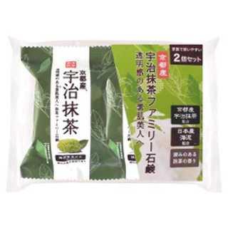 京都産宇治抹茶でしっとりと保湿!宇治抹茶ファミリー石鹸 80g×2個セット(洗顔料)