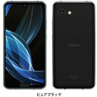 AQUOS - AQUOS R2 compact ブラック 64GB SIMフリー 新品未使用