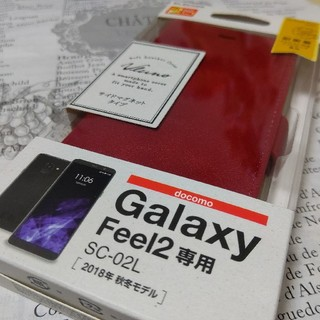 Galaxy Feel2(SC-02L)/手帳型 カバー✨レッド オファー❌