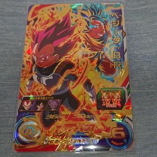 ドラゴンボール - UM12-066 ベジータ:BR【美品】【ラクマパック】