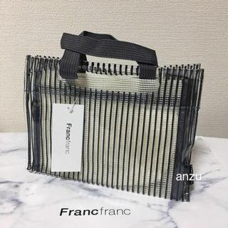 Francfranc - フランフラン  ビニールバック