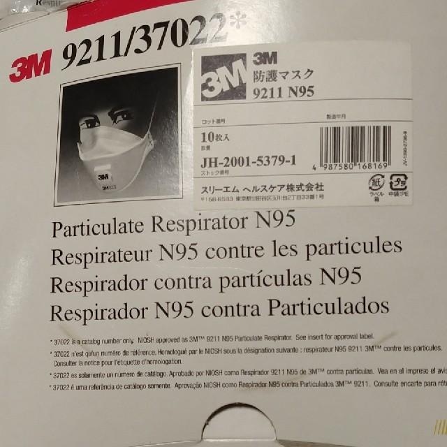 フェイスマスク 美白 プチプラ 、 7枚 防護マスク 3M No.9211 N95対応 微粒子状物質PM2.5 対策の通販 by やま@Air shop