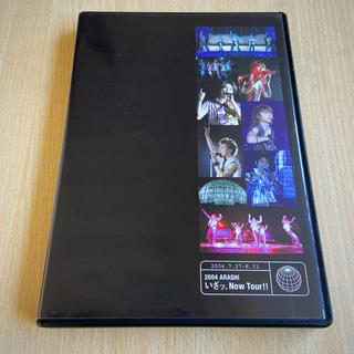 嵐 - 2004 嵐! いざッ、Now Tour!! DVD