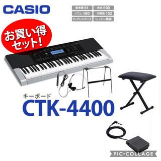 カシオ(CASIO)のCASIO キーボード ctk-4400 フルセット(キーボード/シンセサイザー)