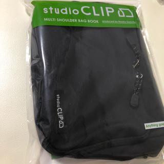 スタディオクリップ(STUDIO CLIP)のスタジオクリップ ショルダーバッグ 軽量 黒 ローソン  (ショルダーバッグ)