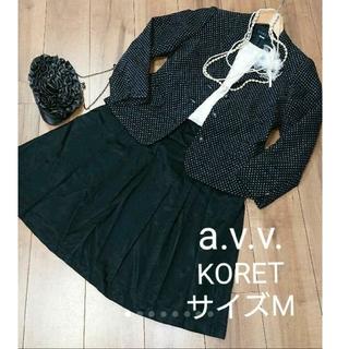 アーヴェヴェ(a.v.v)のKORET ドットジャケット ★ a.v.v. スカート 二点セット ❤️❤️(スーツ)
