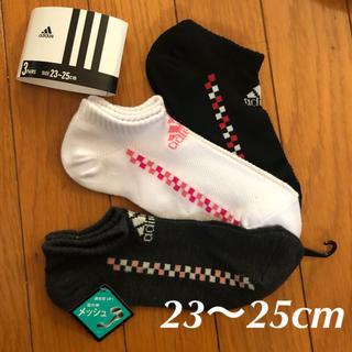 アディダス(adidas)の新品 アディダス 靴下 白・黒・グレー 3足 クルーソックス adidas ロゴ(ソックス)