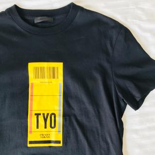 プラダ(PRADA)のPRADA(Tシャツ/カットソー(半袖/袖なし))
